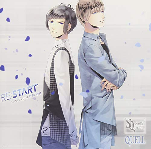 SQ QUELL「RE:START」シリーズ④(Diamond Dust)