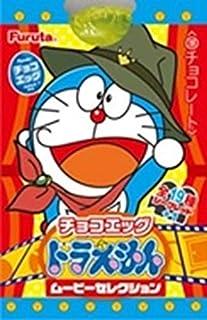 チョコエッグ ドラえもん ムービーセレクション 10個入りBOX (食玩)