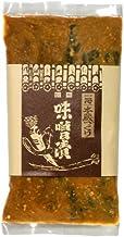 【三原屋】本蔵づくり  味噌漬け 【250g】