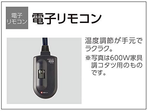 コイズミ『KHH-6180』