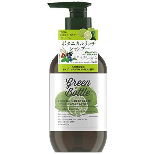 グリーンボトルボタニカルリッチシャンプー(オーガニックグリーンレモンの香り) 490ml