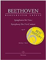 ベートーヴェン: 交響曲 第5番 ハ短調 Op.67 「運命」/原典版/デル・マー編/ベーレンライター社: 指揮者用大型スコア