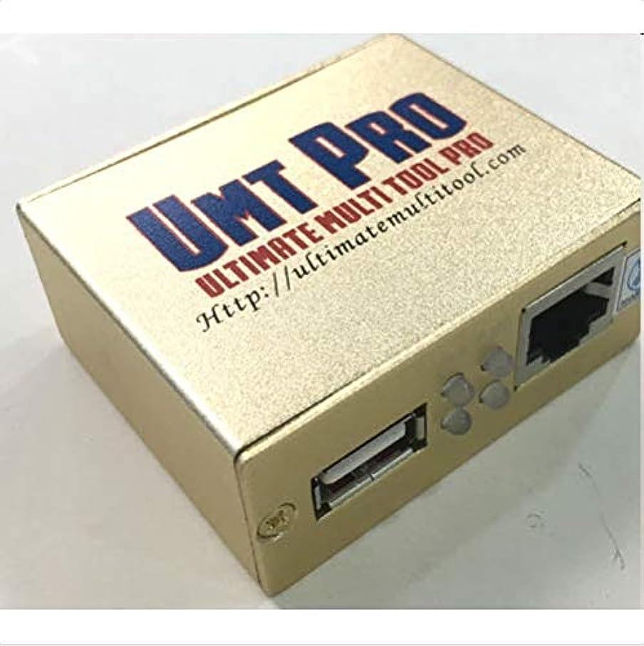 HOT !!UMT Pro Box UMT+Avengers 2in1 Box Ultimate Multi Tool Box unlocker