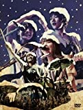 変身TOUR'13@Zepp DiverCity [DVD]