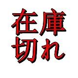 ●遊戯王 プレイマット マウスパット TCG万能 ☆『I:Pマスカレーナ』アニメ&グッズ カードゲーム ザイズ60x35cm