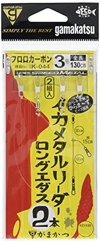 がまかつ(Gamakatsu) イカメタルリーダー 2本 ロングエダス IK044.