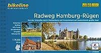 Radfernweg Hamburg-Ruegen: Von der Unterelbe durch Mecklenburg und Vorpommern auf Deutschlands groesste Insel, 526 km, 1:75.000, wetterfest/reissfest, GPS-Tracks Download, LiveUpdate