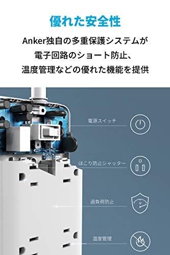 41Hk4Q36PcL-「Anker PowerPort Strip PD 6 (USBポート付き電源タップ)」をレビュー。海外製品を使うときにも便利な1台