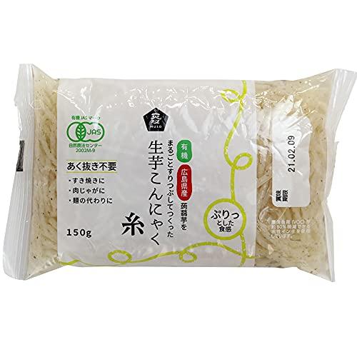ムソー 新・有機生芋糸こんにゃく・広島原料 150g 20袋