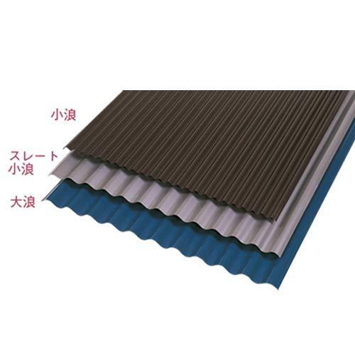 TETSUKO ガルバリウム鋼板 波板 生地 小浪 0.35mm 700×5000