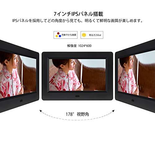 moonka『7インチ・デジタルフォトフレーム』