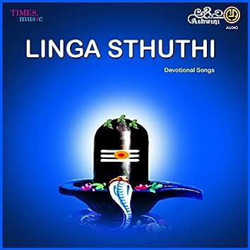 Linga Sthuthi