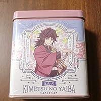 鬼滅の刃 キャンディ缶 コレクション3 冨岡 義勇 キャンディー缶 CANDY缶 グッズ