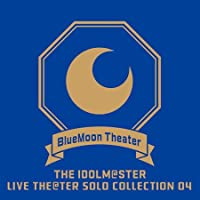 THE IDOLM@STER LIVE THE@TER SOLO COLLECTION 04 BlueMoon Theater(ライブ会場限定盤)