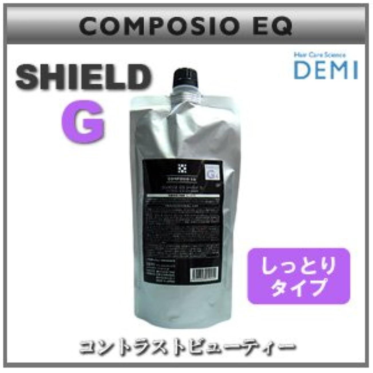 見積り感染する美人【X4個セット】 デミ コンポジオ EQ シールド G 450g
