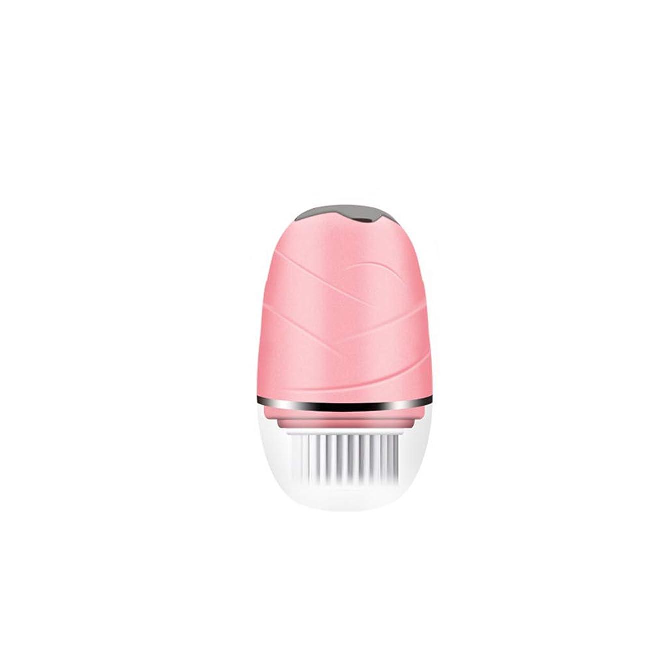 専らチョーク不完全洗顔ブラシ、3つのブラシヘッドを備えた防水フェイスブラシ、フェイスクリーニング、角質除去、マッサージのためのポータブル電動回転フェイススクラバー,ピンク