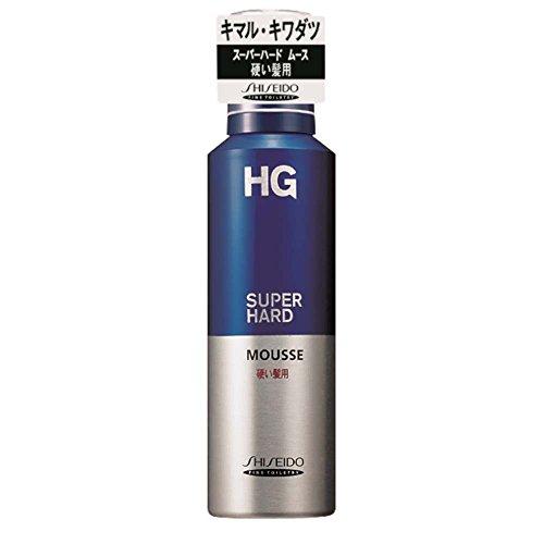 資生堂 HG スーパーハード ムース 硬い髪用 180g