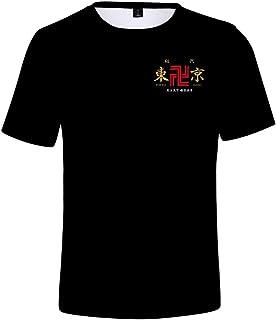 東京リベンジャーズ 東京卍會 佐野万次郎 龍宮寺 堅 マイキー 通常タイプ 上着 コスプレ衣装 コスチューム ハロウィン クリスマス 制服 大人 アニメ Tシャツ メンズ 半袖-A_S