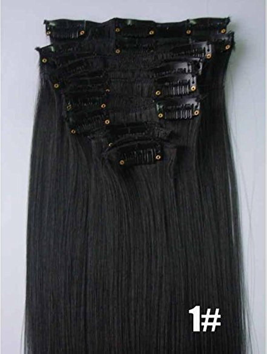 飾り羽クーポン世界記録のギネスブックKoloeplf (グレー、ゴールド、ワインレッド、ブラック)55cm 130グラム12個/セット女性長いストレート合成ヘアフルヘアクリップのヘアエクステンション作品 (Color : ブラック)