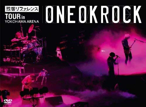 """""""残響リファレンス""""TOUR in YOKOHAMA ARENA [DVD]"""