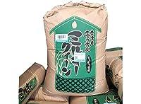 令和元年産 福島県産 ミルキークィーン 白米 13.5kg 玄米15kg