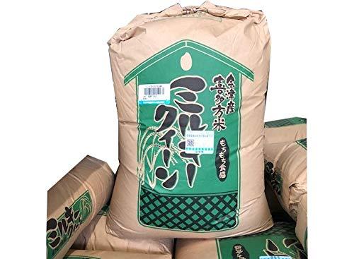 令和2年産 福島県産 ミルキークィーン 玄米 30kg(15×2)