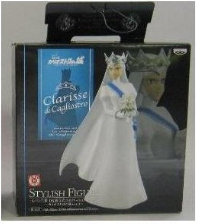 tienda en linea Castle 1 Clarice piece piece piece of article III DX Knockdown stylish Figura Cagliostro Lupin (japan import)  a la venta