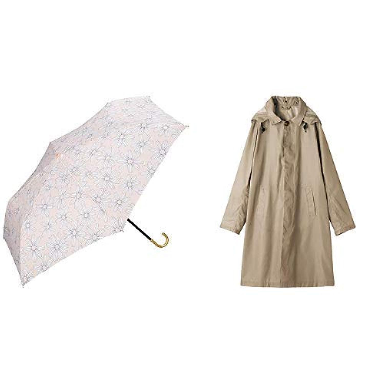 【セット買い】ワールドパーティー(Wpc.) 雨傘 折りたたみ傘 ピンク 50cm レディース 傘袋付き デイジー ミニ 6463-019 PK+レインコート ポンチョ レインウェア ベージュ FREE レディース 収納袋付き R-1110 BE