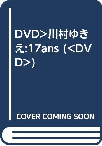 DVD>川村ゆきえ:17ans (<DVD>)の詳細を見る