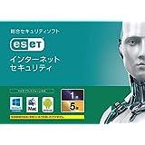 ESET インターネット セキュリティ(最新)|5台1年版|カード版|ウイルス対策|Win/Mac/Android対応