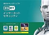 ESET インターネット セキュリティ 5台1年 カード版