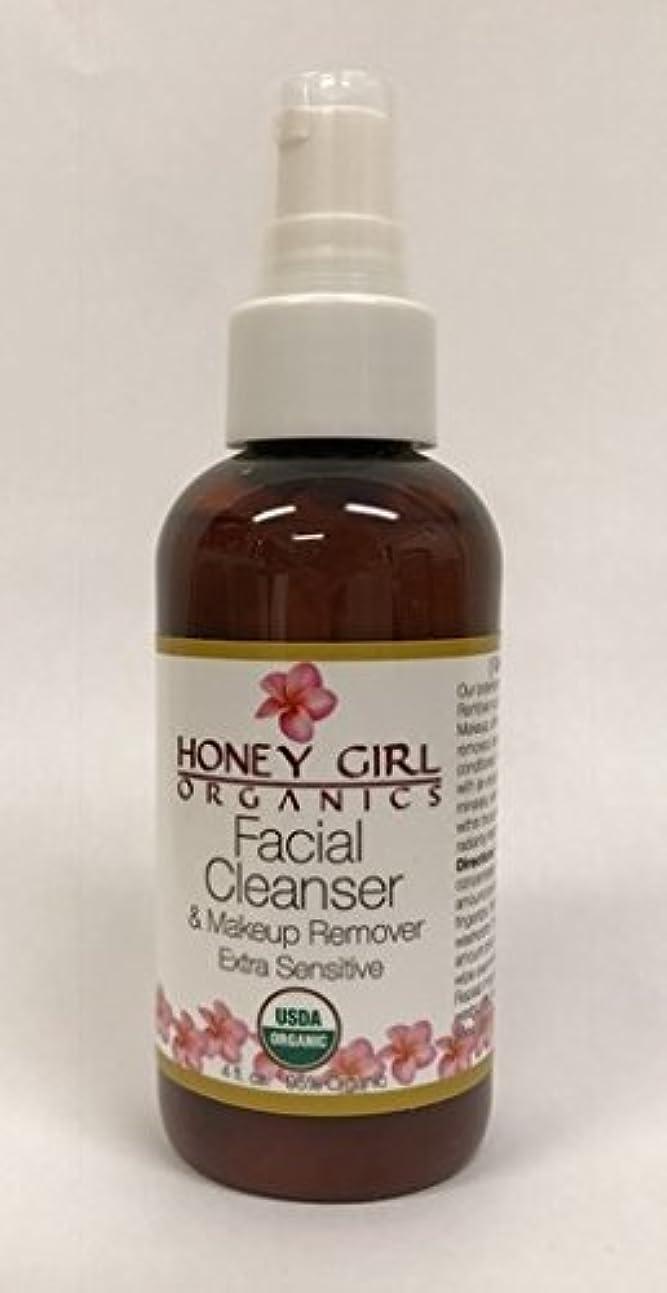 海里居間軽減するHoney girl Organics フェイシャルクレンザーES 4oz(120ml)