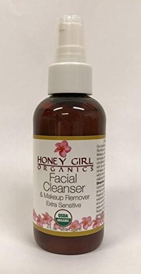 スケルトン滅びる便利さHoney girl Organics フェイシャルクレンザーES 4oz(120ml)