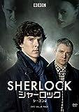 【Amazon.co.jp限定】SHERLOCK/シャーロック シーズン2 バリューパック [DVD]