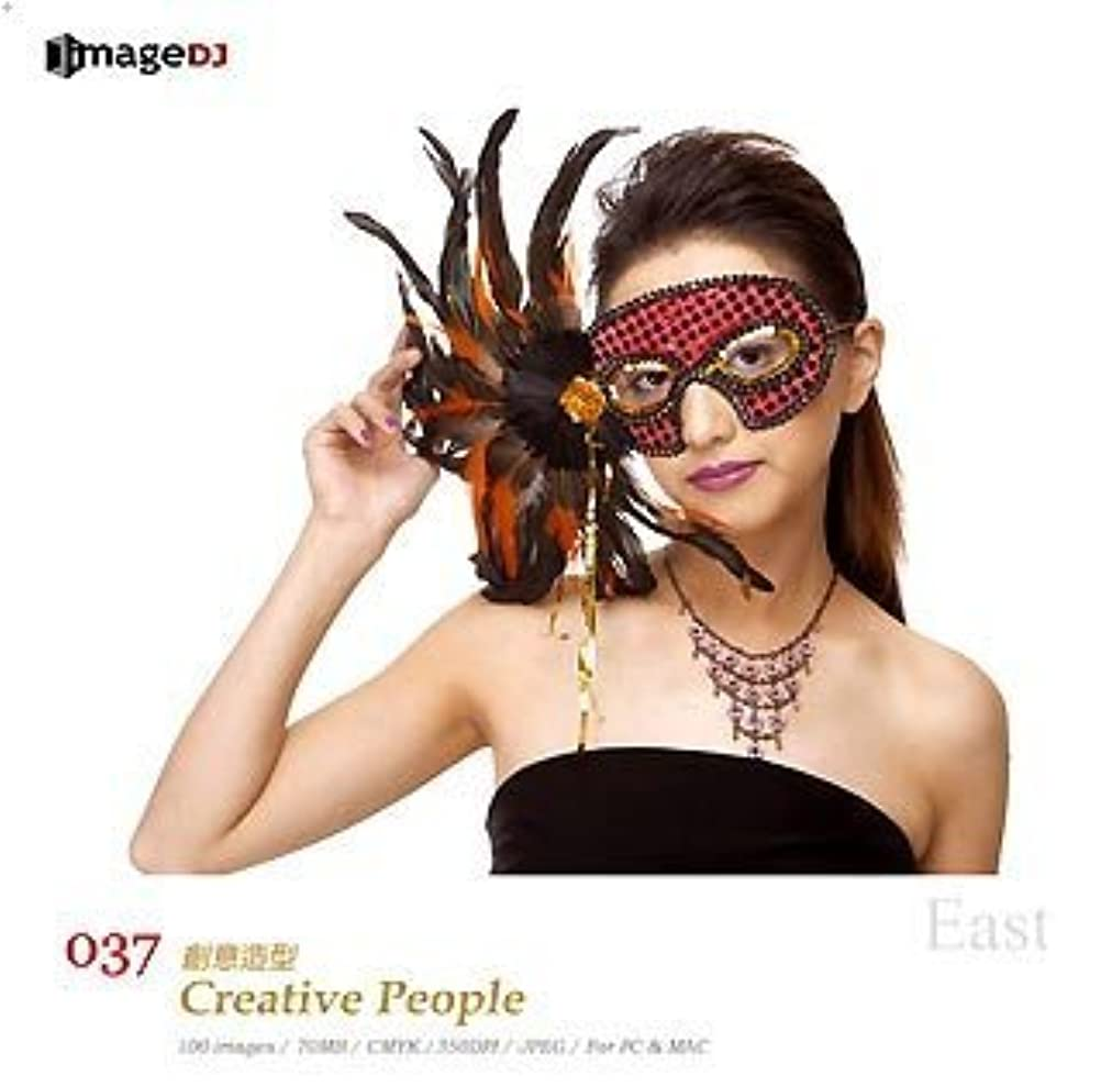 貢献シンボル妨げるEAST vol.37 独創的な人物 Creative People