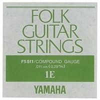 YAMAHA FS511 アコースティックギター用 バラ弦 1弦×6本セット
