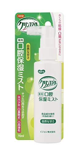 クリンスマイル 薬用保湿ミスト 70ml 自然な甘さ