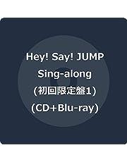 Sing-along (初回限定盤1) (CD+Blu-ray)