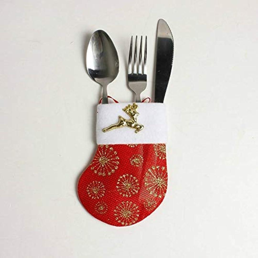 欺栄光の陪審YUANGH 2 PCSクリエイティブクリスマスストッキングナイフとフォークセットテーブルデコレーション(ダークグレイソックス+ベルズ)ZHUHX YUANGH123 (色 : Red Socks+Deer)