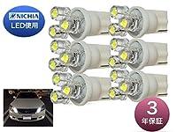 彩LED工房 ポジション ルームランプ ライセンス ナンバー灯 日亜 LED T10 6個セット ハイブリッド車 電気自動車 対応 車検対応 日本製 3年保証 (6個セット, 6500k)