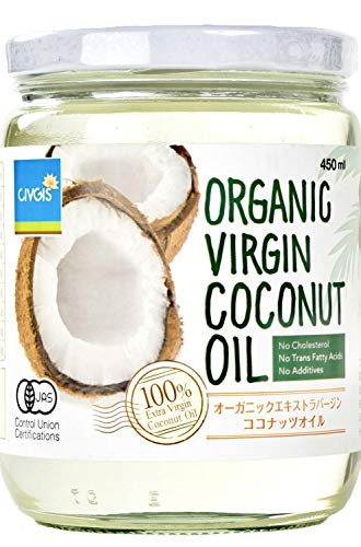 チブギス「有機オーガニック」エキストラバージン ココナッツオイル 450ml「タイ産」【無添加 非加熱 非精製 コールドプレス】ハラール ビーガン(有機JAS・USDA・EU・3大認証取得)CIVGIS Organic Extra Virgin Coconut Oil 450ml