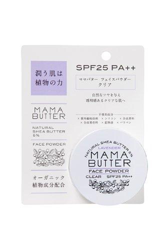 ママバター 無添加 フェイスパウダー (クリア) SPF25 PA++ 【 石鹸オフ ツヤ 透明感 】 オーガニックラベンダーの香り 8g 8グラム (x 1)