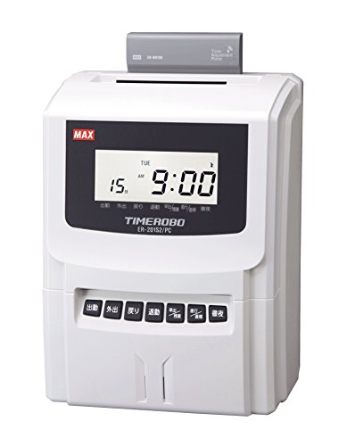 マックスPCリンクタイムレコーダタイムロボ50人集計電波時計搭載ER-201S2/PC