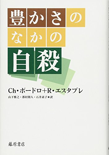 都村聞人 おすすめランキング (3作品) - ブクログ