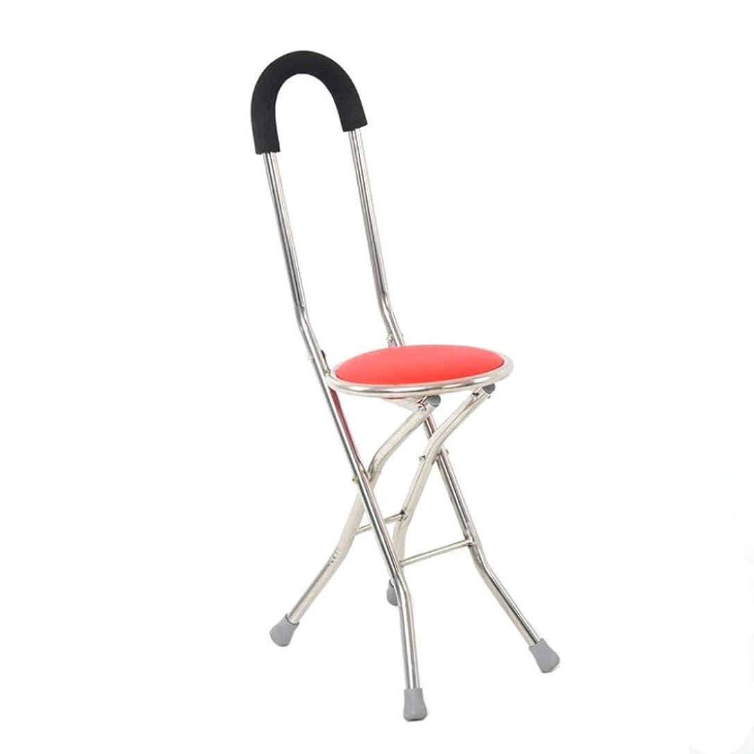 適性三角形鏡松葉杖衛生用品ヘルスケア、折りたたみ式杖、松葉杖ステンレス鋼スツールシート障害医療補助ウォーキングスティック父の日感謝祭