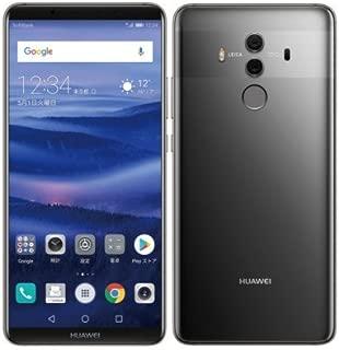 Huawei Softbank HUAWEI Mate 10 Pro 703HW BLA-L09 チタニウムグレー
