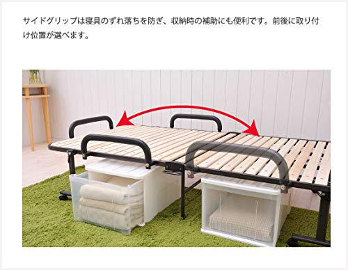 アテックス『収納式すのこベッド(AX-BF1006)』