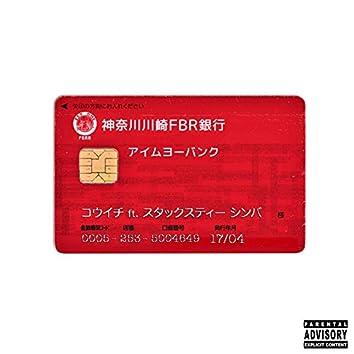 I'm Yo Bank (REMIX) [feat. Staxx T & CIMBA]