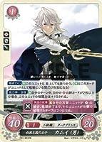 ファイアーエムブレム0/P01-001 PR 白夜王国の王子 カムイ(男)