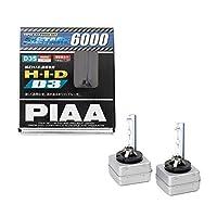 PIAA ヘッドライト用 HIDバルブ D3S 6000K アルスターシリーズ 2個入 12V 日本製 輸入車対応 ※車検対応 安心のメーカー保証1年付 HH163